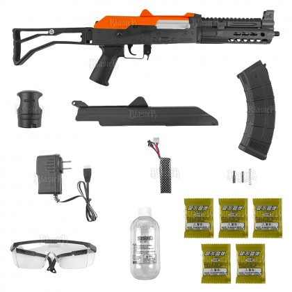 Le Hui SLR AK Gel Blaster (Orange)