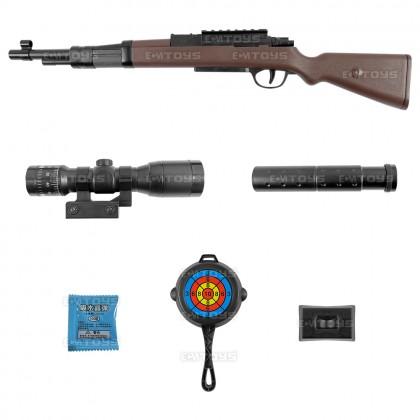 62cm Kar98K Gel Blaster Kid's Toy - Display